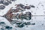 Glacier Bay National Park & Preserve in Alaska from aboard Sea Princess