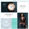 Tiffany-Watch-Page