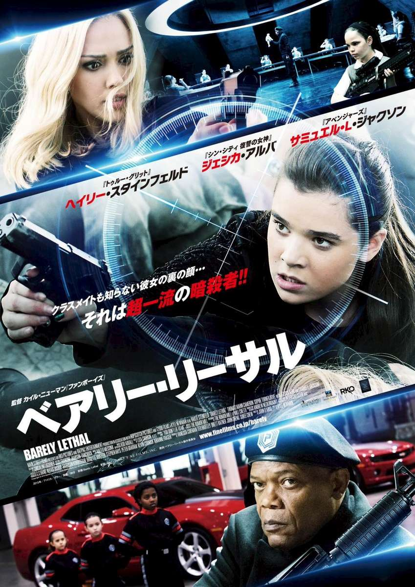 barely_lethal_xlg