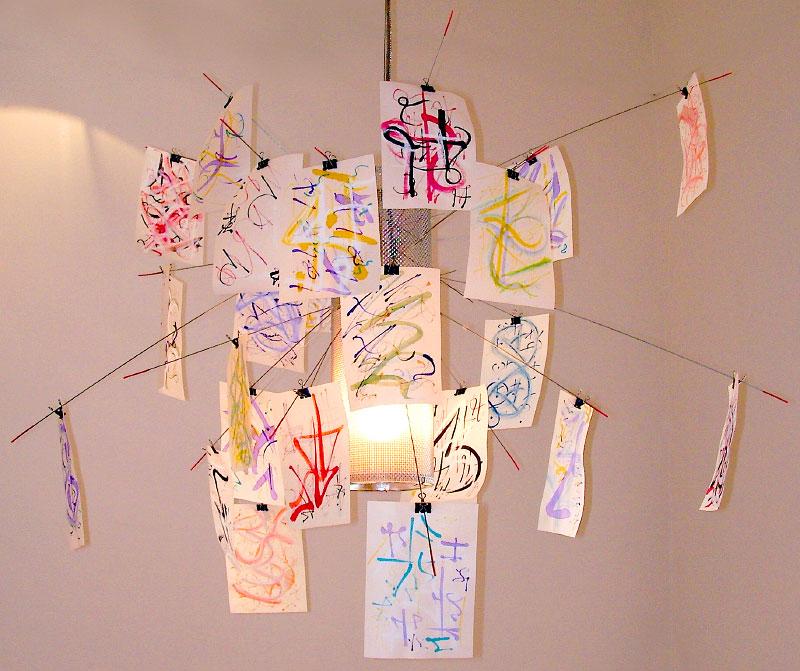 técnica: treinta hojas de 11 x 15cm - tinta, grana cochinilla y pastel sobre papel - montadas en INGO MAURER ZETTEL'Z 6 (dimensión total: 80 x 70cm)