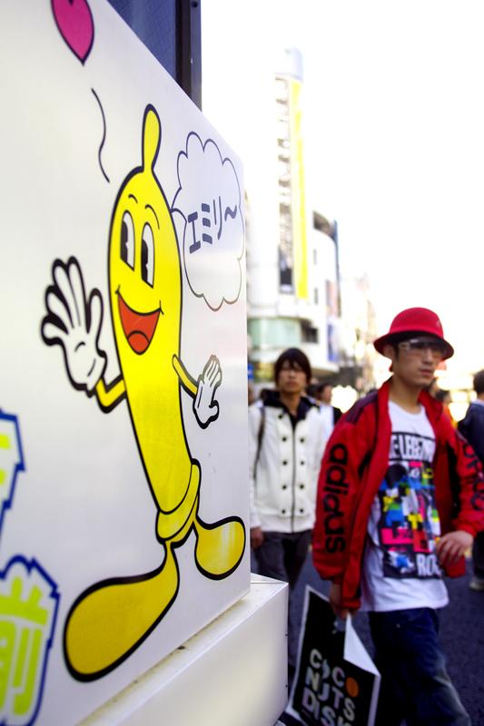 tokyo-condom-man