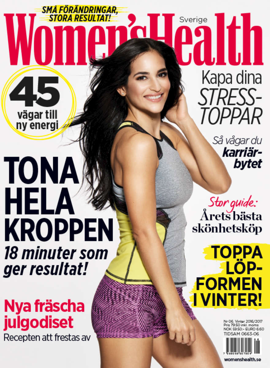 Idalis Velasquez appears on the cover of Women's Health Sweden promoting her Rodale fitness DVD {quote}All in 18{quote}