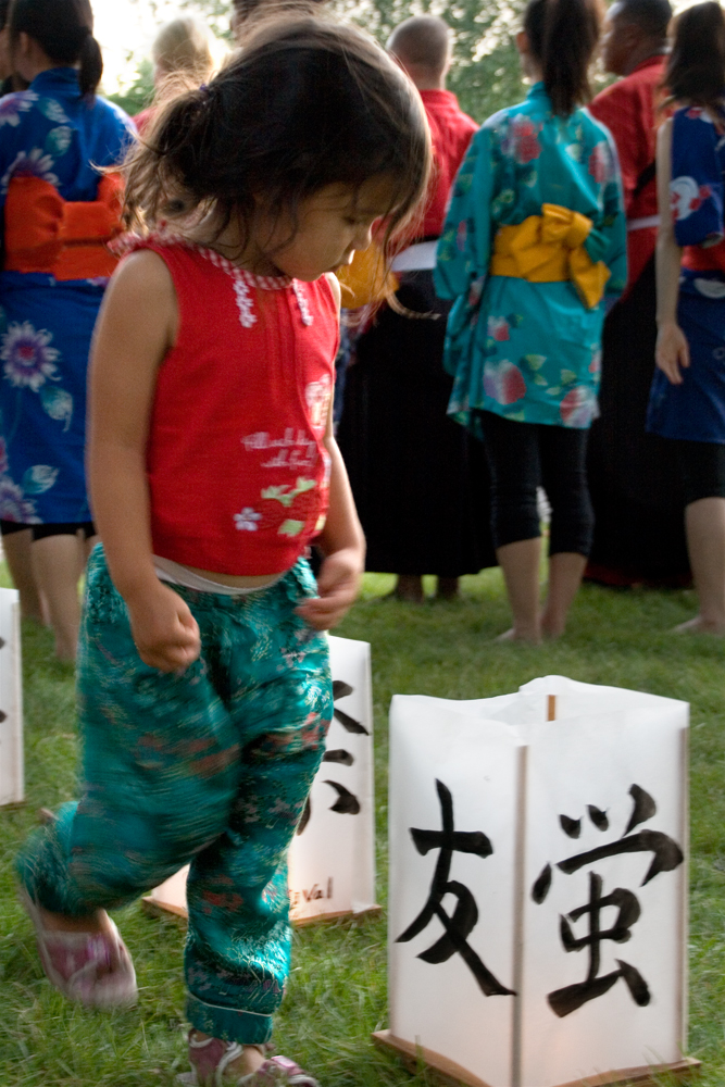 Annual Lantern Festival at the Forest Hills Cemetary.