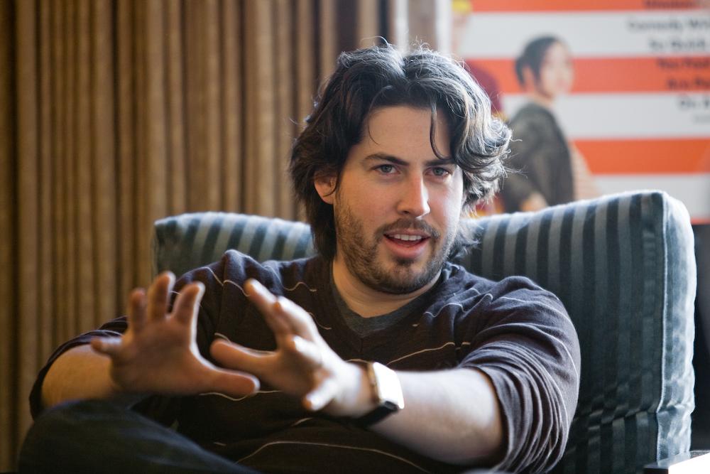 Movie director Jason Reitman discusses his  movie Juno.