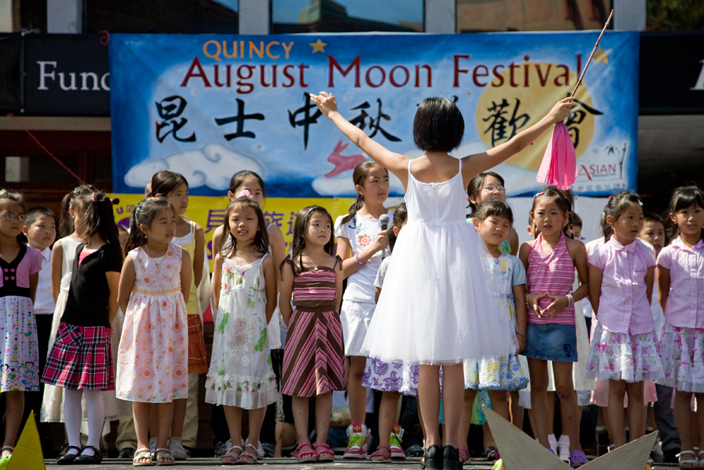 August Moon Festival hosted by Quincy Asian Resources, Inc.