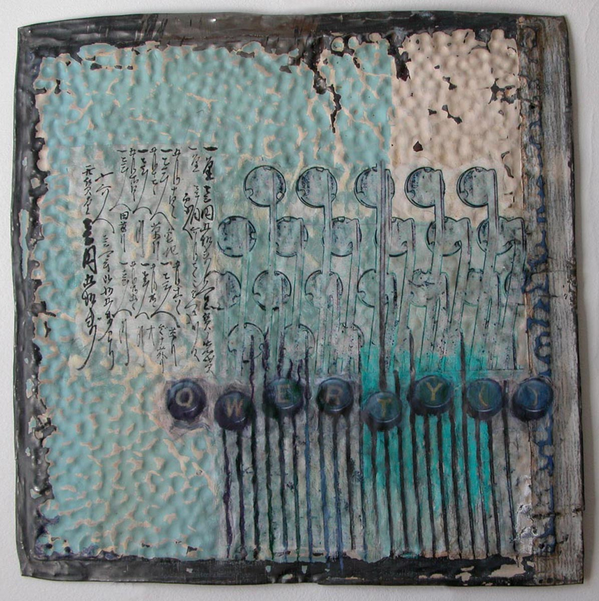 mixed media on tin [SOLD]