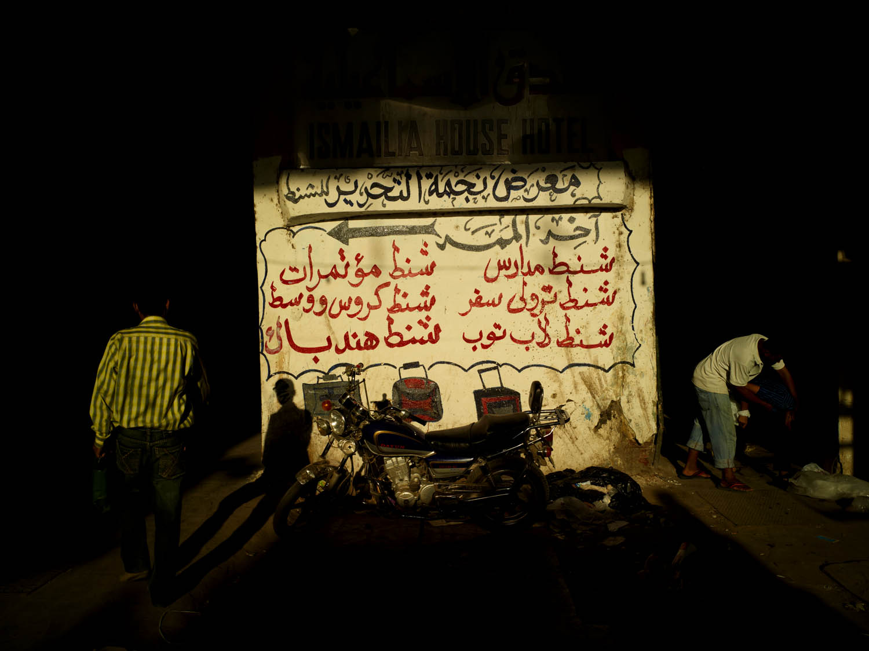 CAIRO_ALPA009