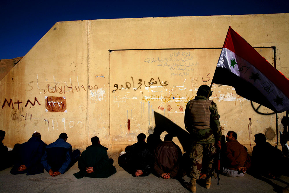 Iraq1cf8v