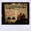 Jehad_Nga_Cairo_21_2