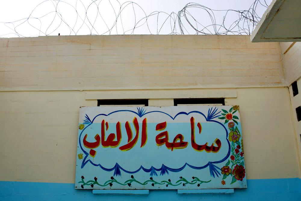 PRISON_BAGHDAD1704
