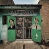 Calfonian Hair Designers. Kano, Northern Nigeria. October 2013.