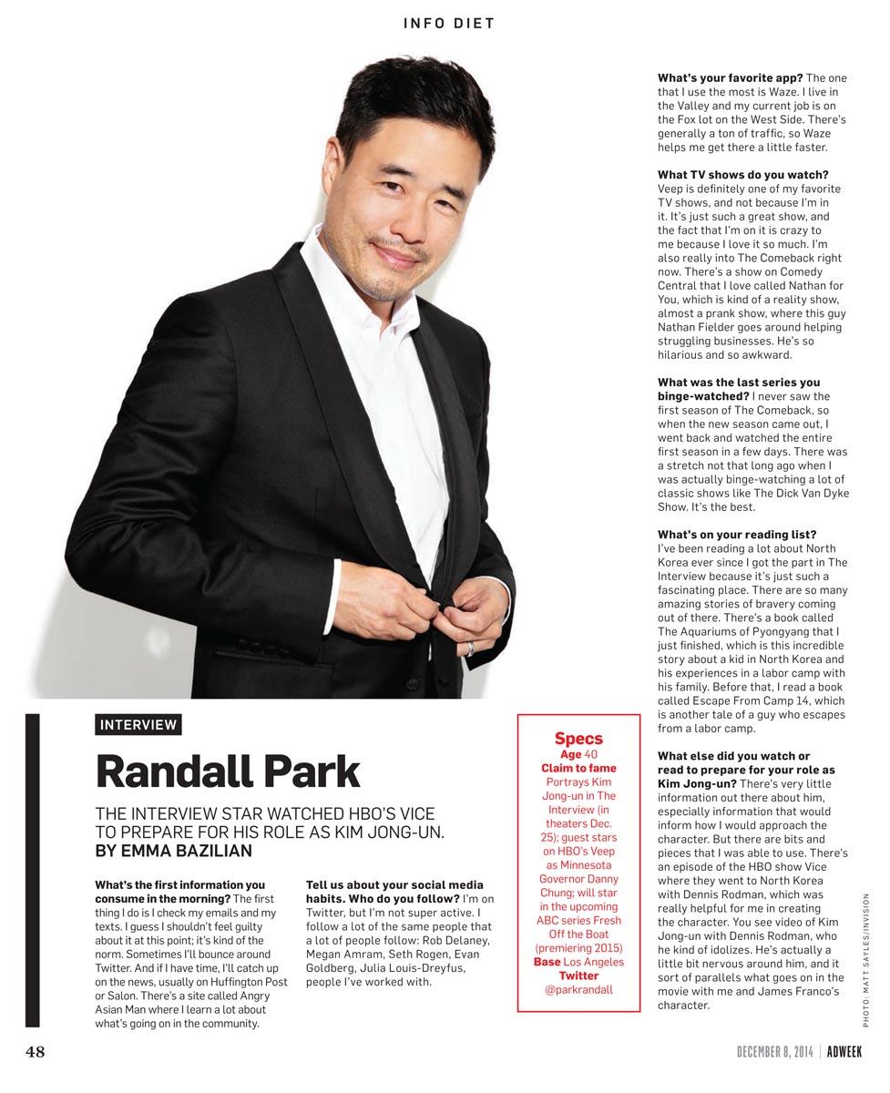 Randall Park | Adweek