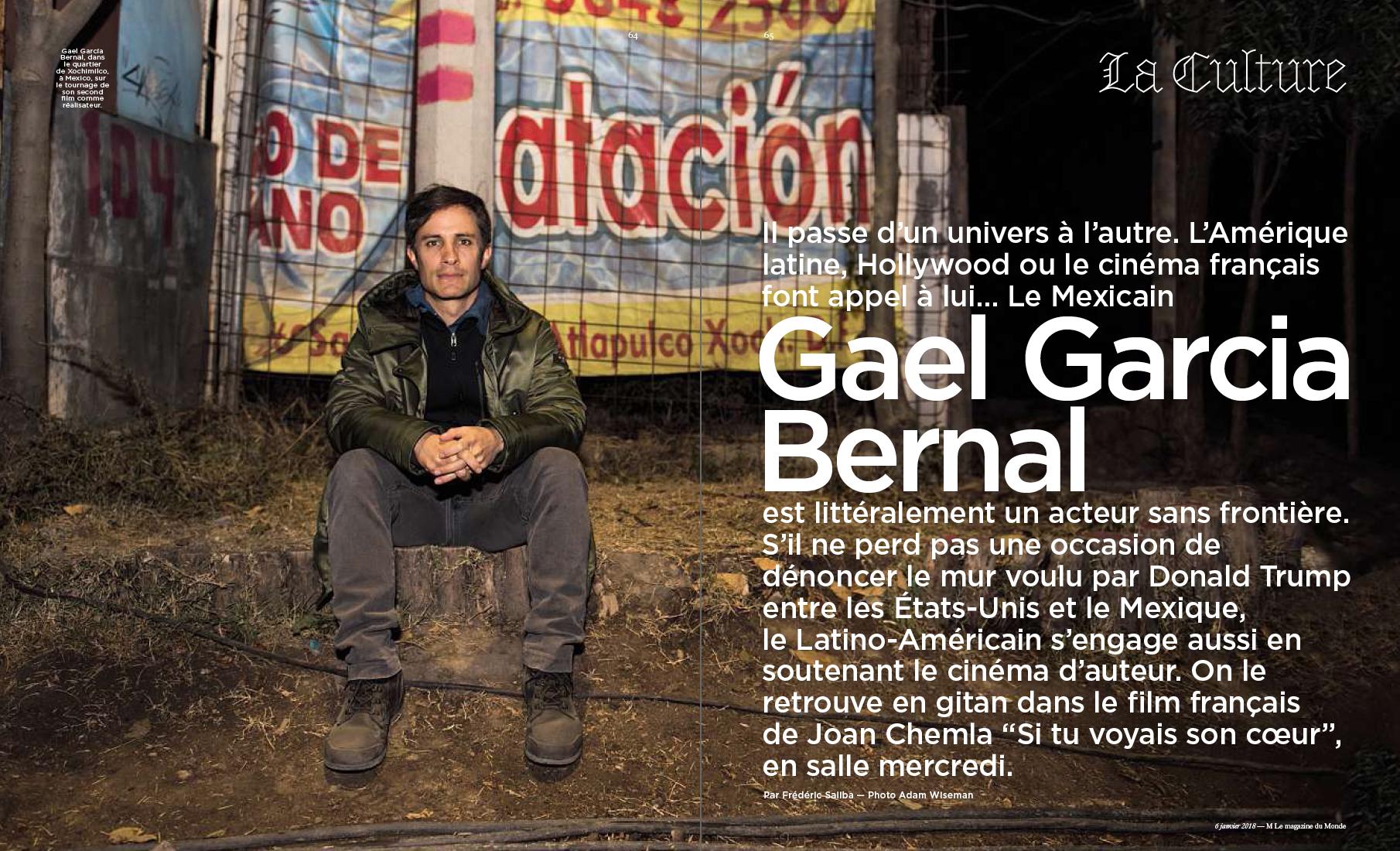 GaelLemonde