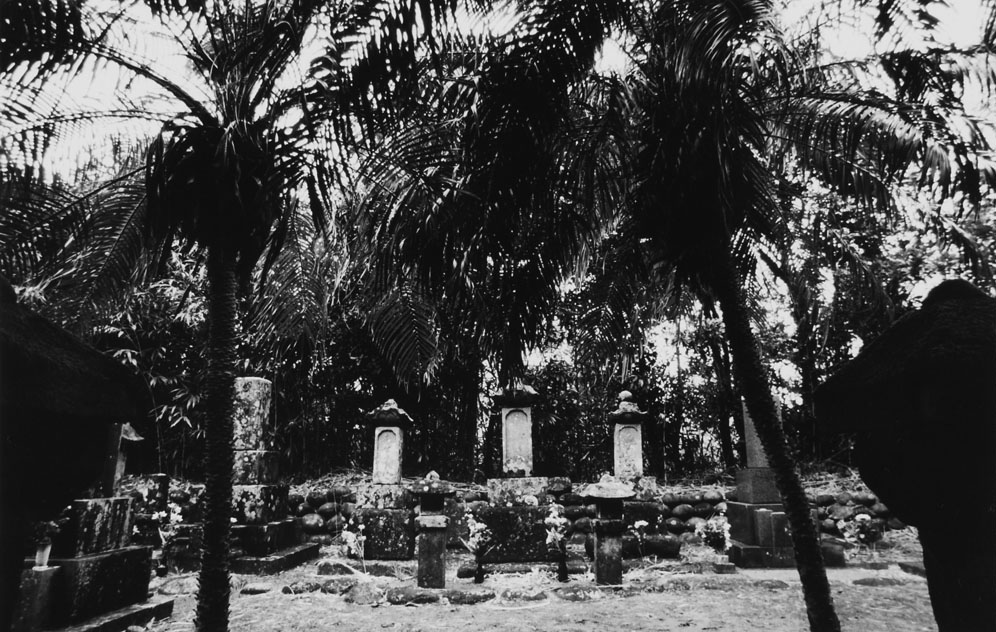Graveyard in Ohkago dsitrict.