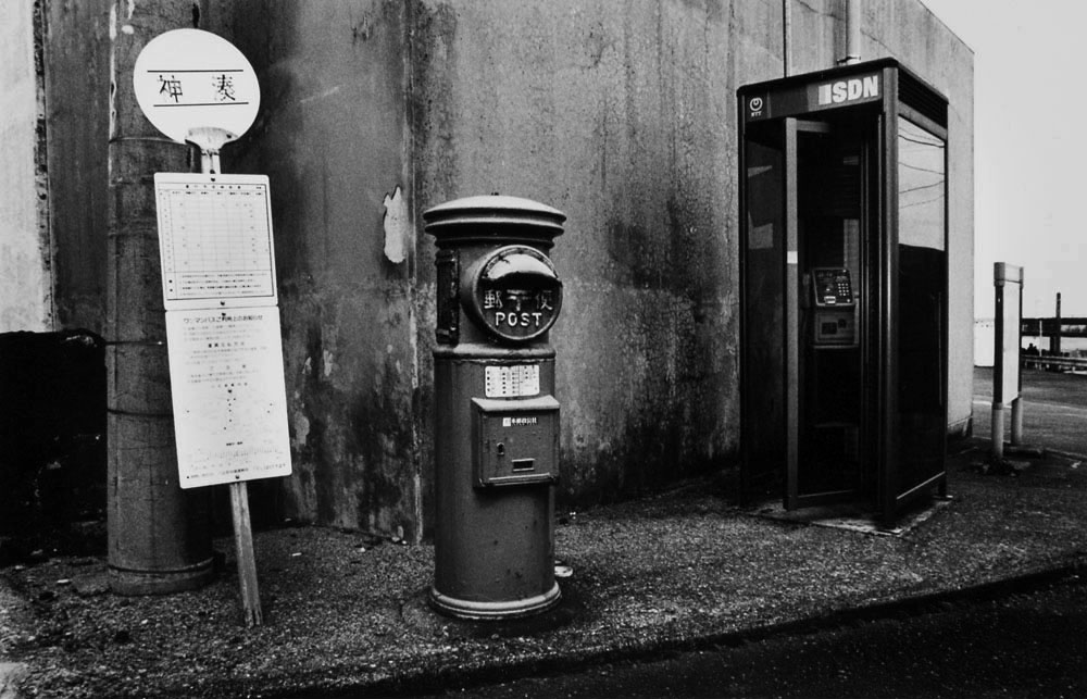 Nostalgic telephone booth, post box, and bus stop sign on Kaminato, Mitsune district.