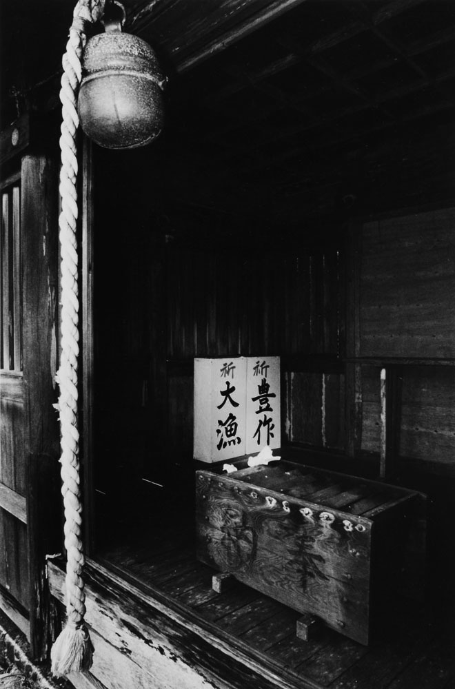 Mishima shrine with {quote}a good harvest and catch{quote} prayers, Nakanogo district.