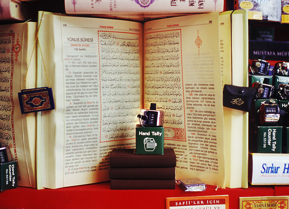 The Koran at Sahaflar Carsisi, the second hand book bazaar, Istanbul.