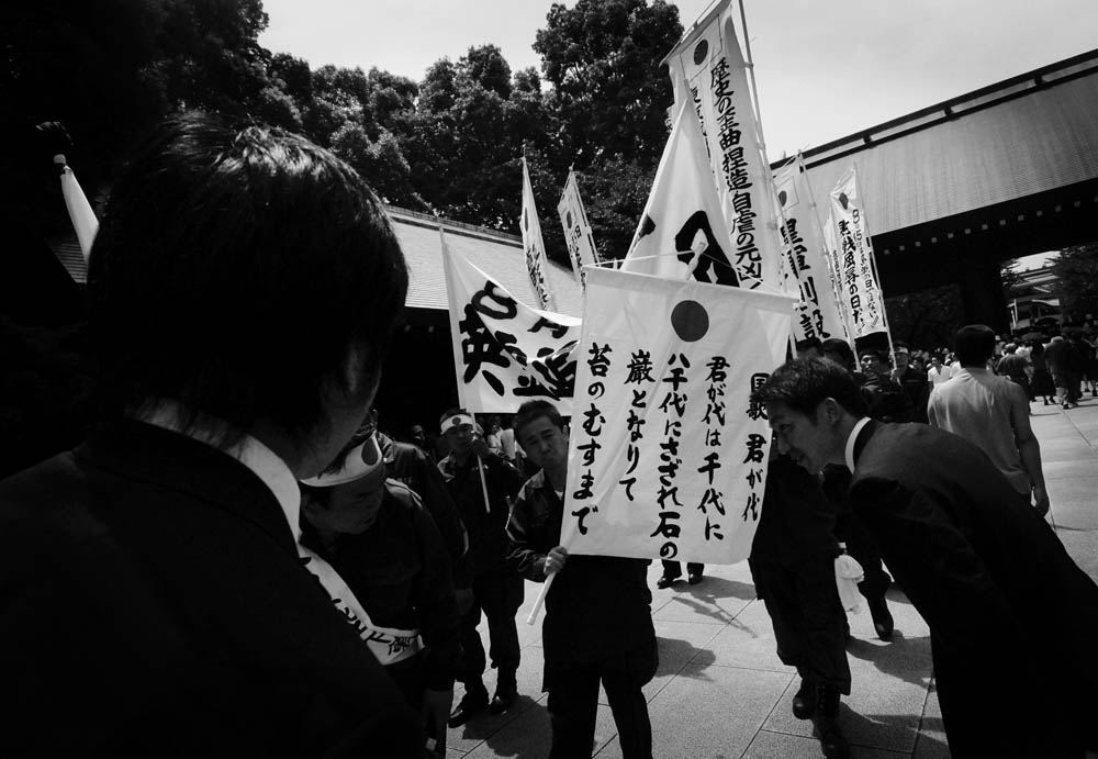Members of the Right Wing nationalist group parade with banners of the National Anthem of Japan at Yasukuni Shrine on August 15th, 2008.