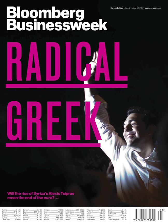 Radical Greek, Alexis TsiprasJune 2012