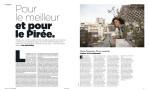 17th March 2012,Pour le meilleur et pour le Pirée.