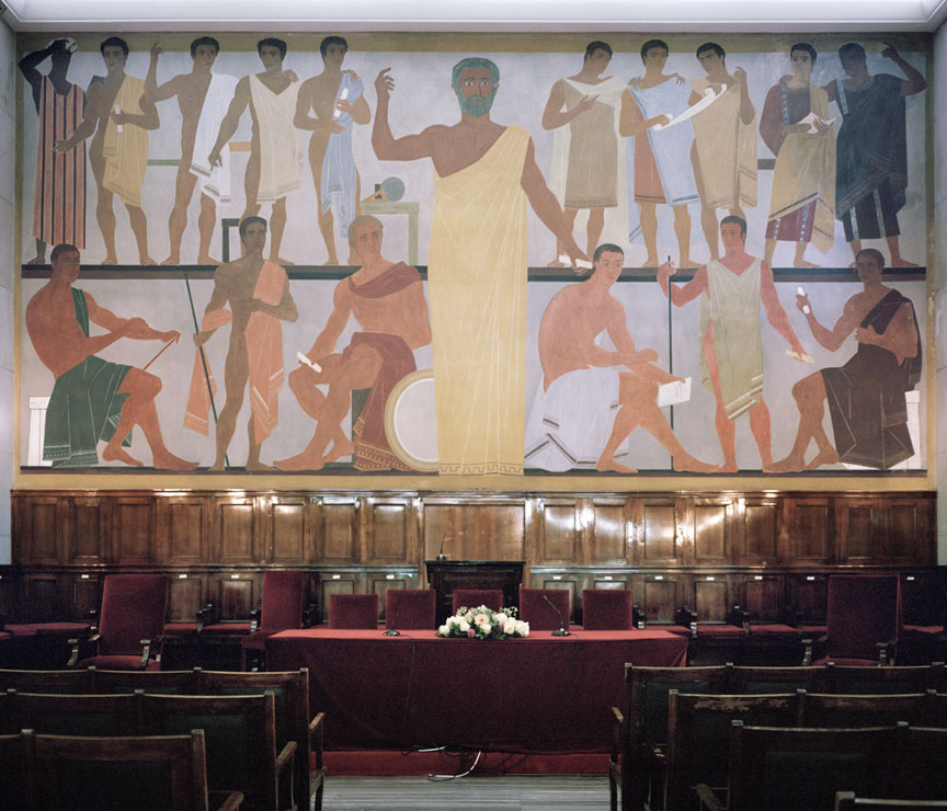 Ceremony Hall, University of Social and Political Sciences