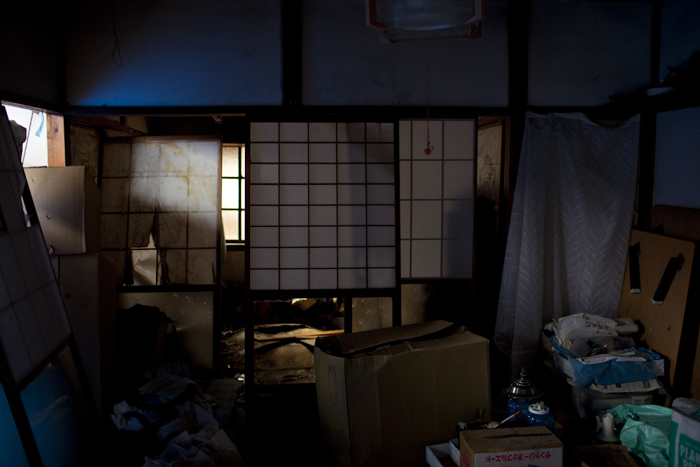 Namie, Fukushima. 2014