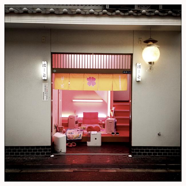 Adult entertainment room. Osaka, Japan. Dec. 2012.