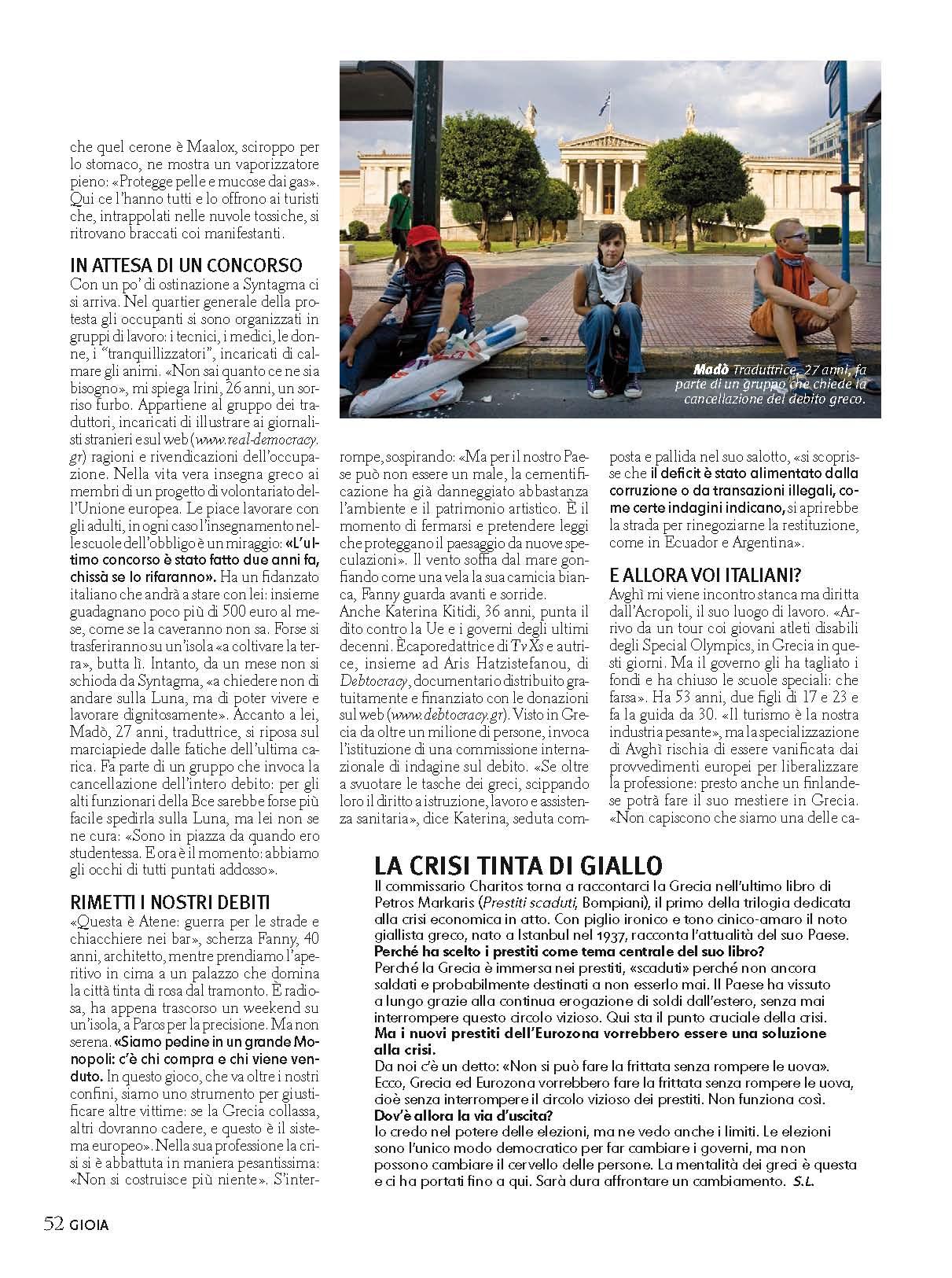 GRECIA_GIOIA_Page_5