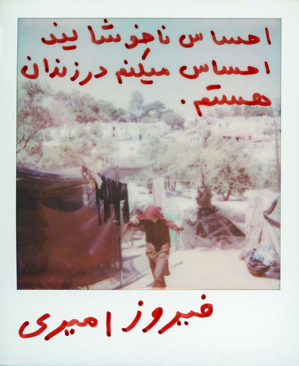 {quote} - In Moria - I have an unpleasent feeling. I feel I am in prison{quote} Feirouz Amiri