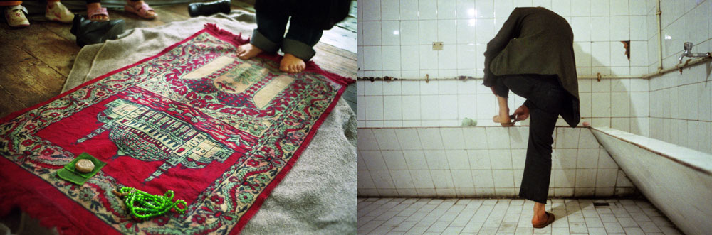 (Left)Turkey, IzmirInside the hotel an Afghan woman is praying.(Right)Turkey, Izmir The ritual before praying