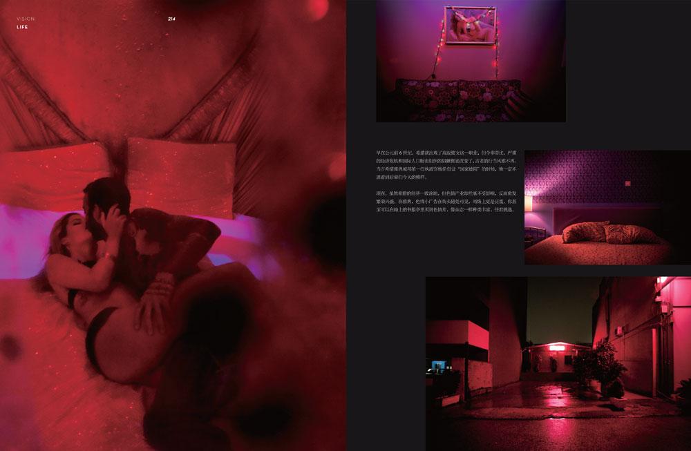 VISION-MAGAZINE_WEB_01
