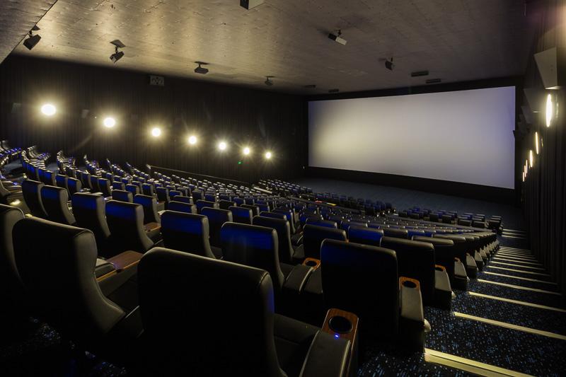 View of empty Vmax theatre at Event Cinemas Smithfield