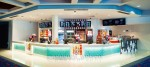 Interiors photography - BCC Cinemas Candy Bar