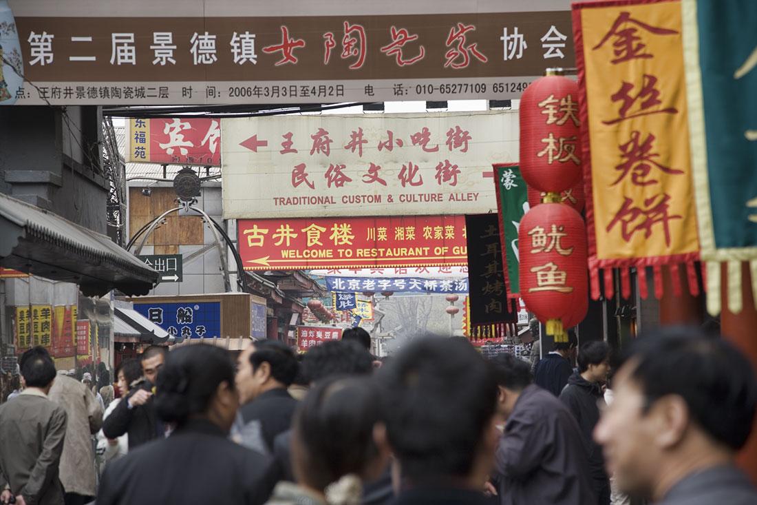China021
