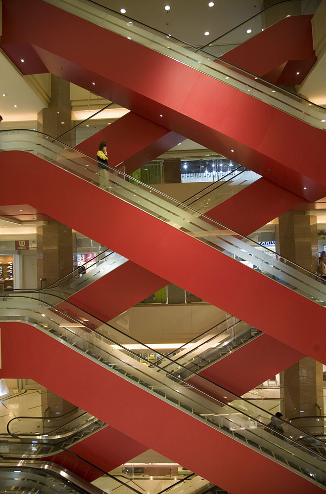 at the mall in beijing