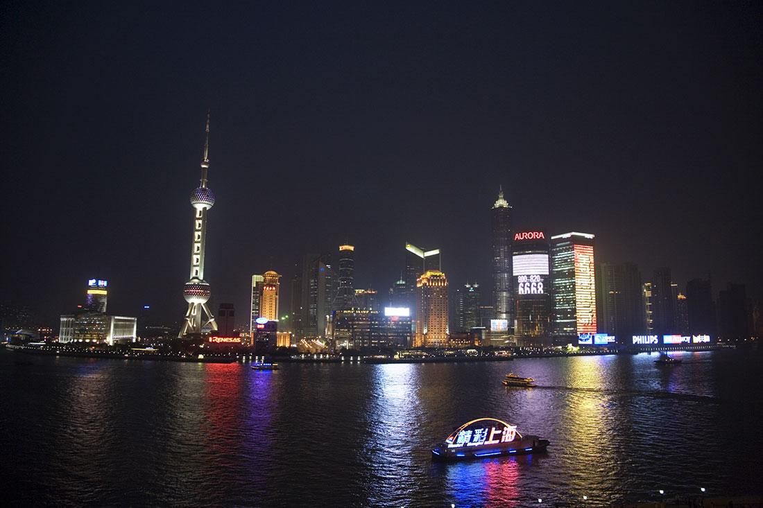 China038