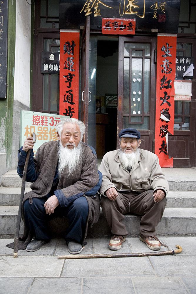 China112