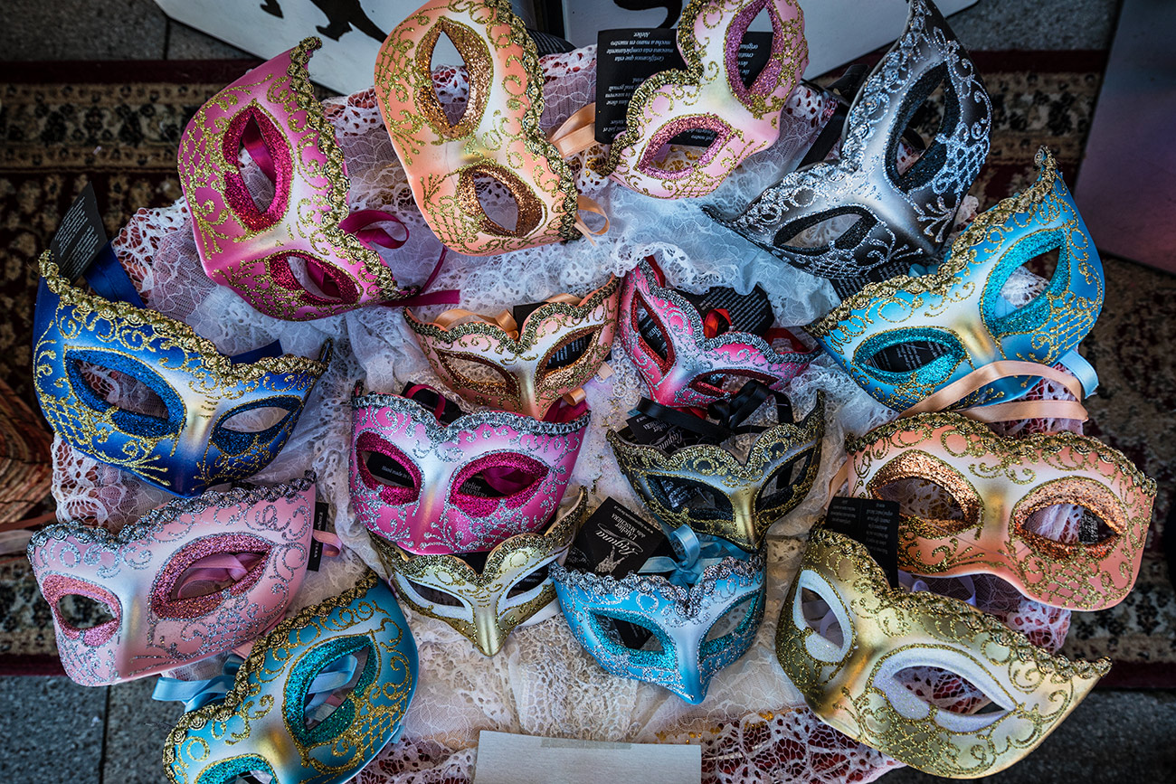 Masks of Burano