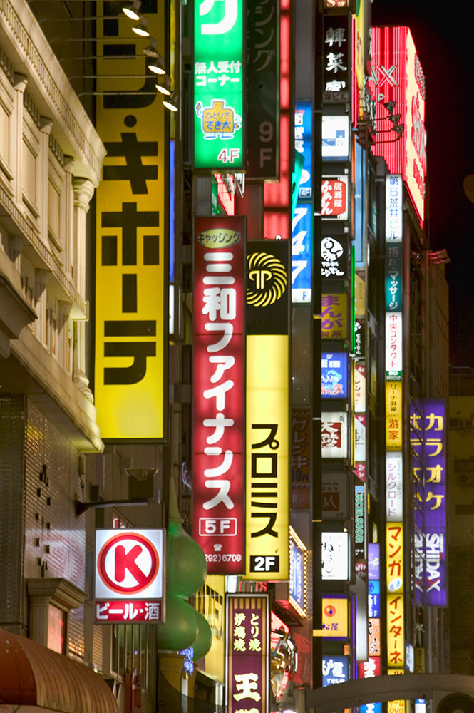 The Neon Lights of Shibuya, Japan