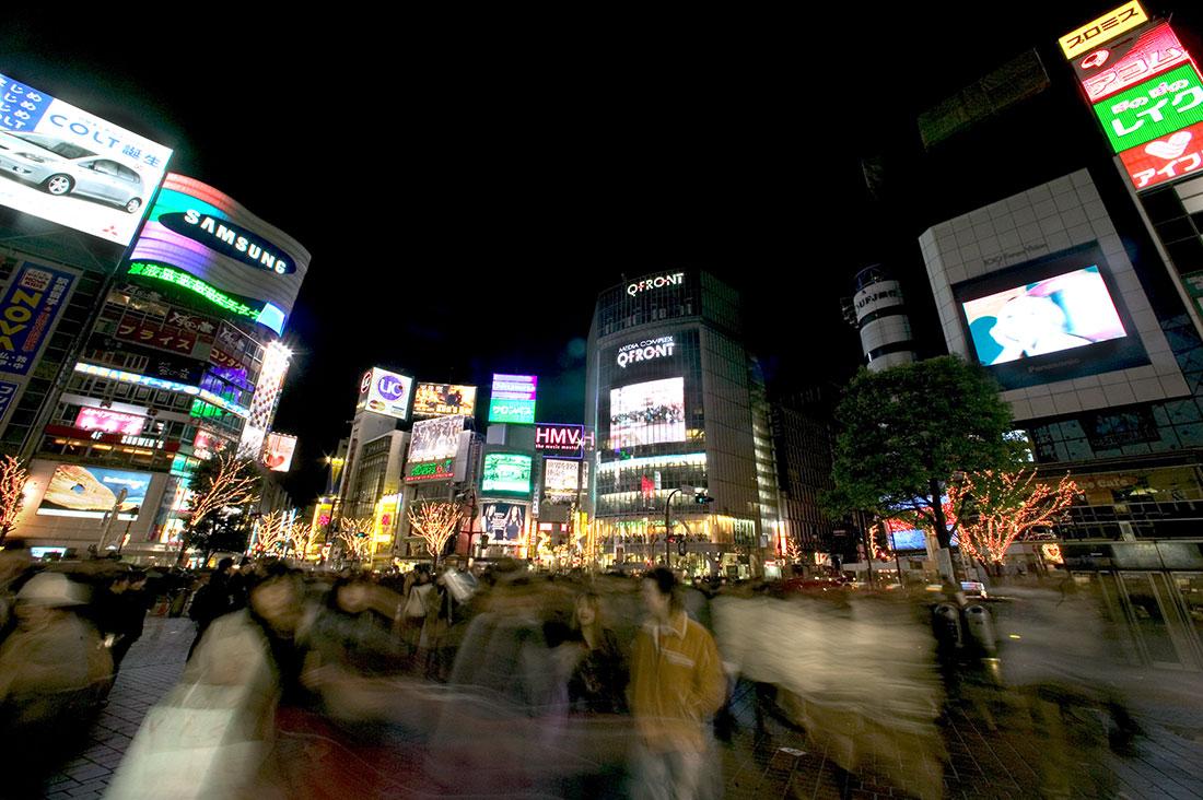 Shin Ju Ku, Tokyo, Japan