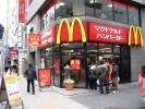 Fast Japanese food