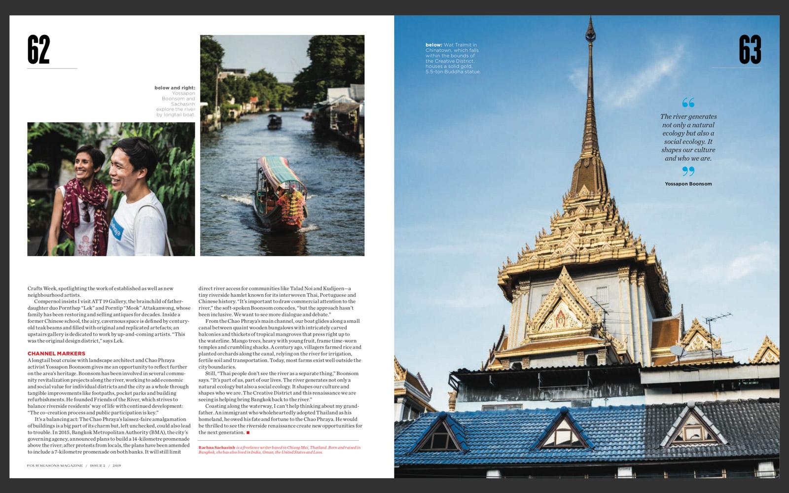 Bangkok-Four-Seasons-6