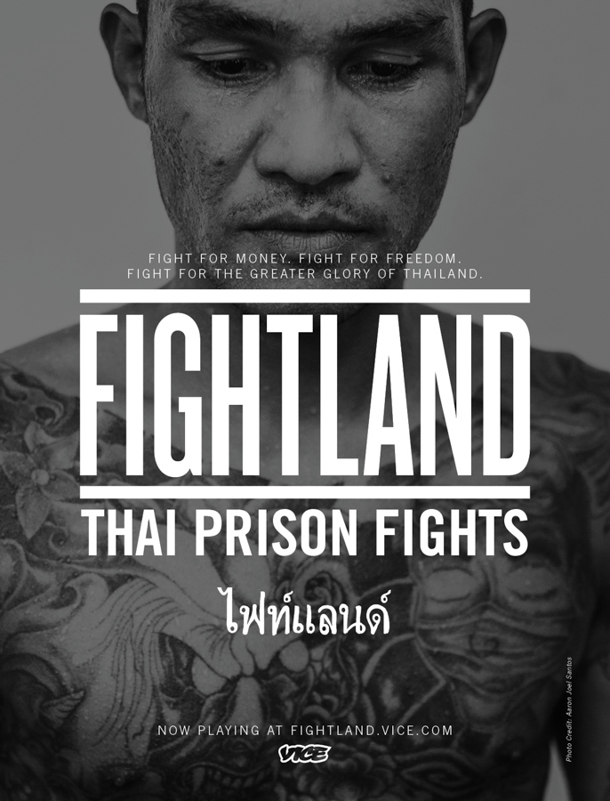 Vice-Fightland-Promo-1