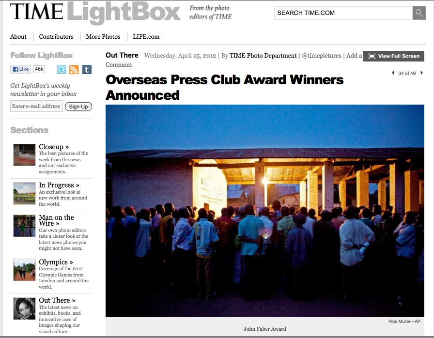 OPC_Lightbox