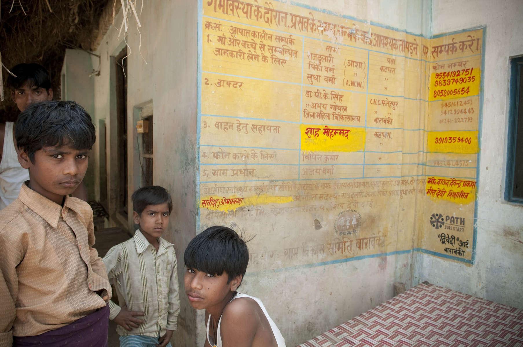 20100322_india_0229