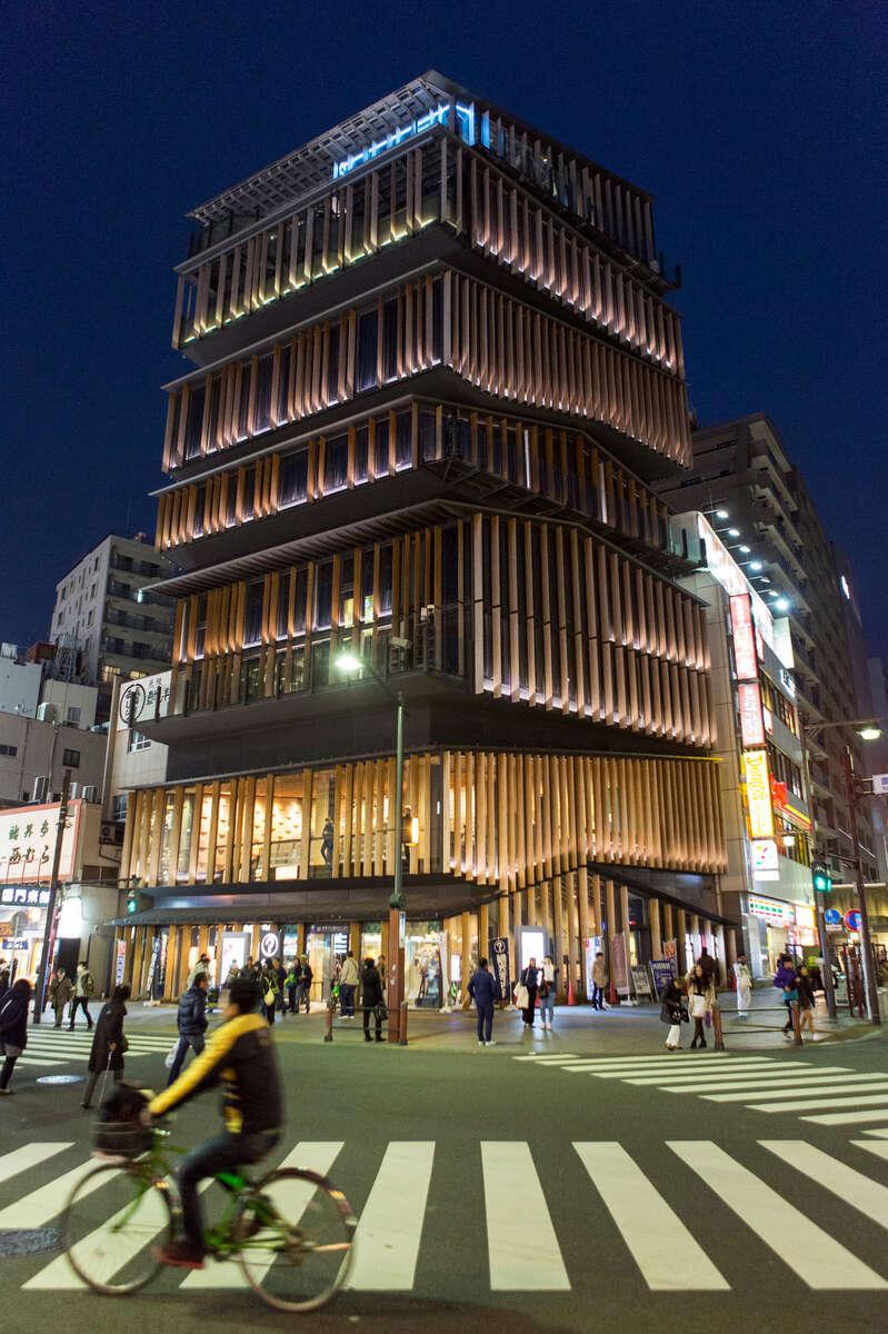 Kengo Kuma designed Asakusa Culture and Tourism Center, Tokyo.
