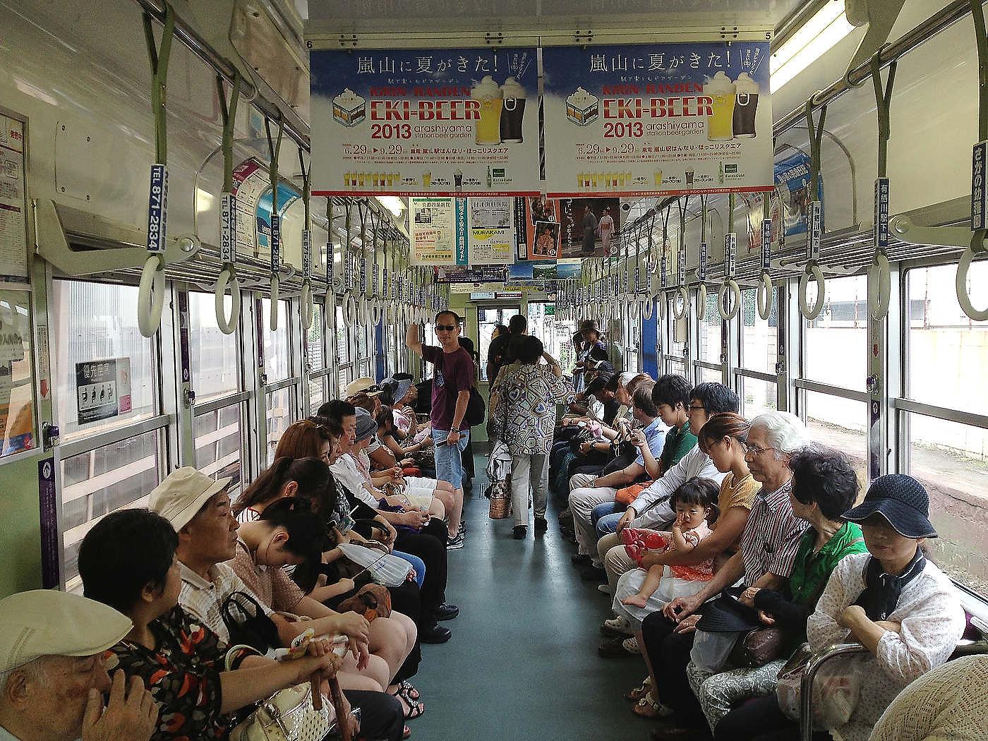 Local train, near Hiroshima.