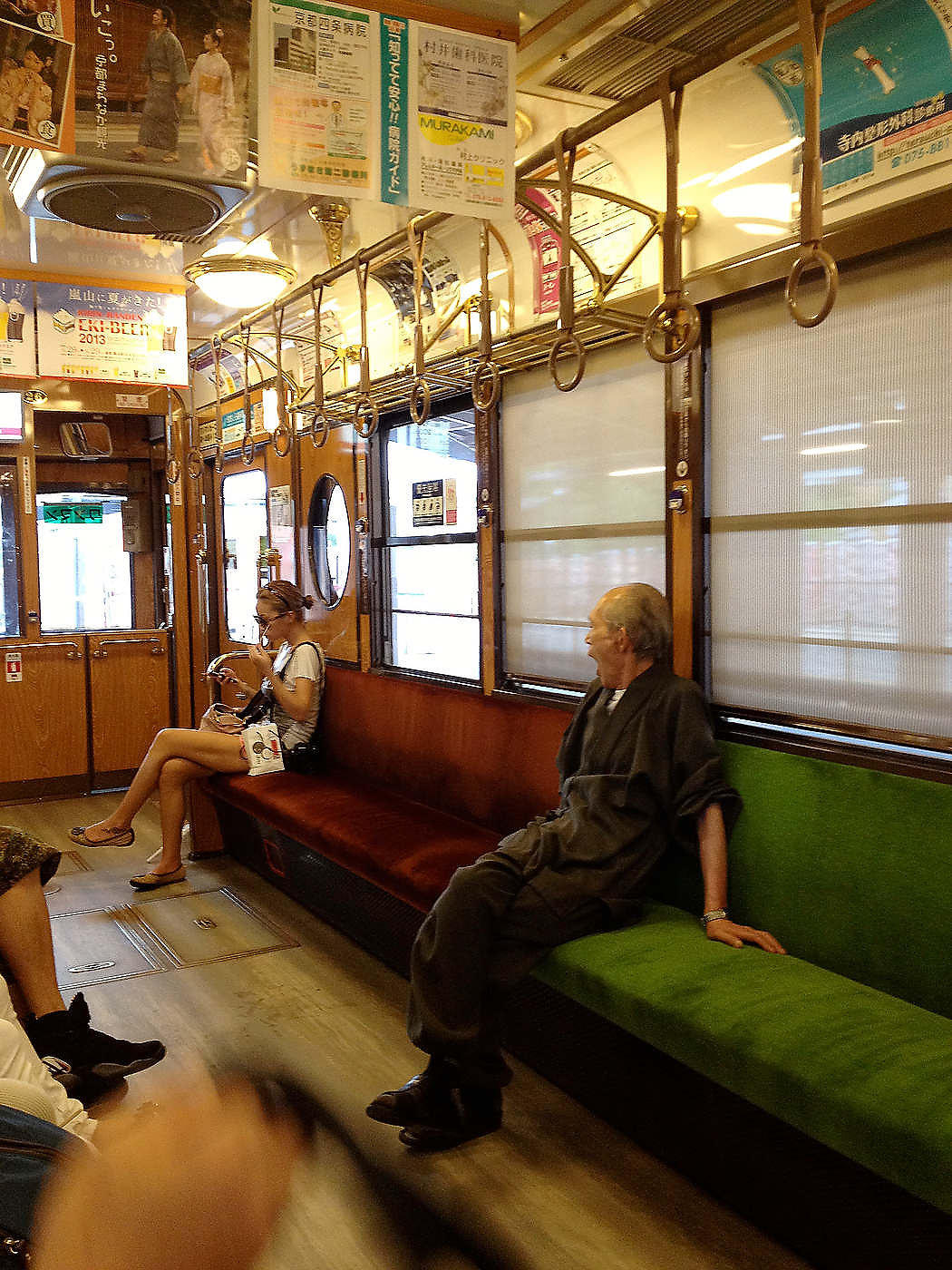 Local train, near Hiroshima.