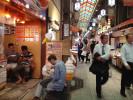 Old Kyoto Market.