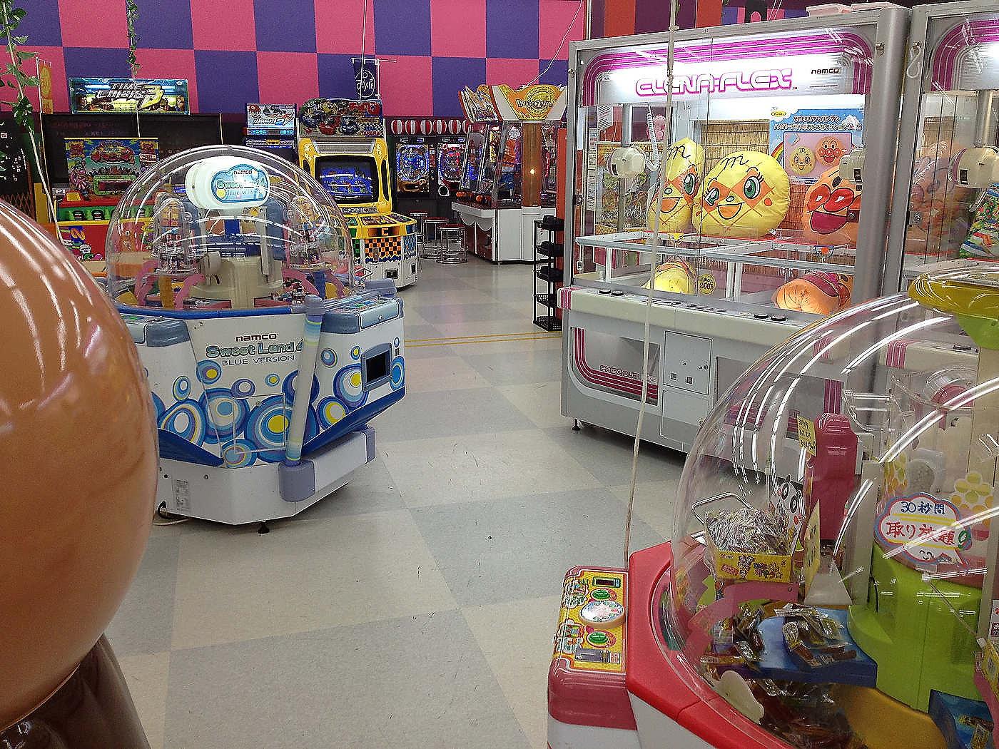 Arcade, Shobara.